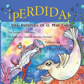 lost spanish cover 2
